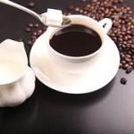 Njut av en kopp kaffe!